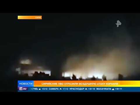 ПВО Сирии отразила воздушные атаки Израиля