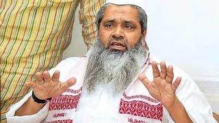 Badruddin Ajmal Hopeful he will Win 30 Votes in Assam | Exclusive