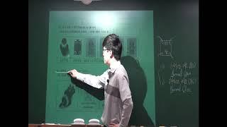 전기기능사 실기 이론 Part.03
