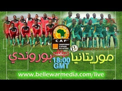 بوروندي 3 : 2 موريتانيا * Burundi Vs Mauritania [HD] المباراة كاملة
