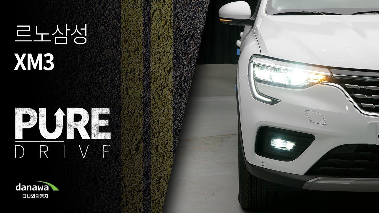 2021 Renault Samsung XM3 1.6 GTe LE+