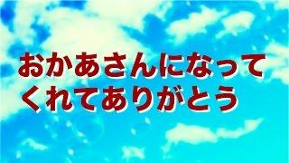 感動 ☆チャンネル登録お願いします♪ http://goo.gl/P2BlAf ・家族旅行を...