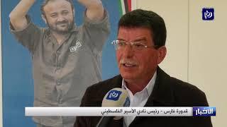 تحذير من تردي الحالة الصحية للأسير في سجون الاحتلال أحمد زهران (13/1/2020)