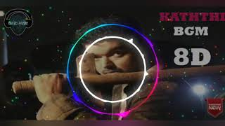 kaththi-bgm-8d-vijay-bass-boosted-anirudh-ravichander-a-r-murugadoss