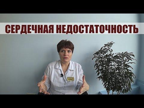 Мануальный терапевт остеопат в Самаре. Лечение сколиоза