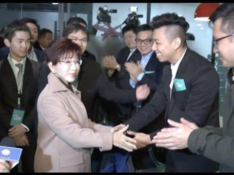 KMT Leader Visits Youth Startup Base in Beijing