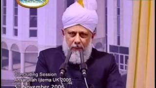 (Urdu) Majlis Ansarullah UK Ijtima 2006, Address by Hadhrat Mirza Masroor Ahmad, Islam Ahmadiyya