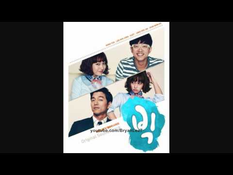 Various Artists - I Wanna Hold You (Big 빅 OST background)