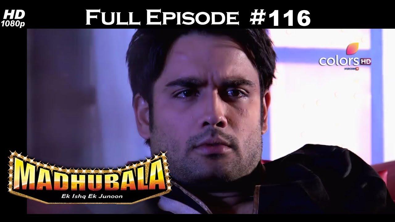 Madhubala - Full Episode 116 - With English Subtitles