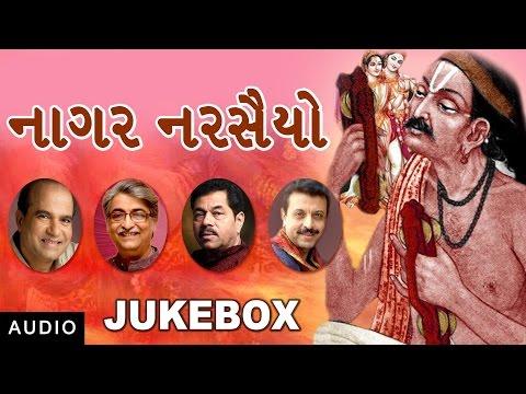 Naagar Narsaiyo | Finest Collection of Gujarati Devotional Songs | Red Ribbon Music Mp3