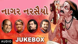 Naagar Narsaiyo | Finest Collection of Gujarati Devotional Songs | Red Ribbon Music