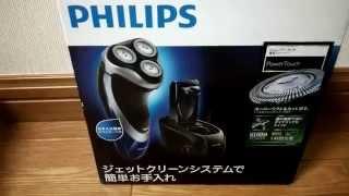 フィリップスのシェーバー pt722ccを買いました