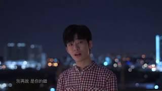 孫燕姿-我不難過 X 張惠妹-我最親愛的 cover by Rice Ng