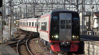 [性能確認試運転] 名鉄2230系 2232F 豊明入線→入換→発車シーン