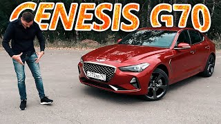 Стоит как KIA K5, но БЫСТРЕЕ, с ПОЛНЫМ приводом и похож на BMW 3! Genesis G70 АКТУАЛЕН?