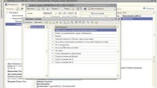 видео 1С:Предприятие 8. 1С-Логистика: Управление складом 3.0