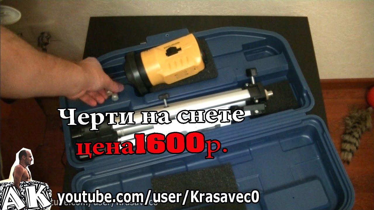 Лазерный уровень BOSCH PLL 360 + TP 320 АКЦИЯ !!! - YouTube