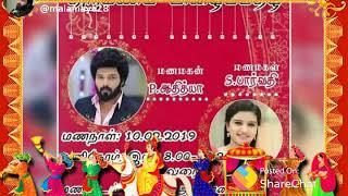 Semabrathi Serial Adhi Parvathi Marriage