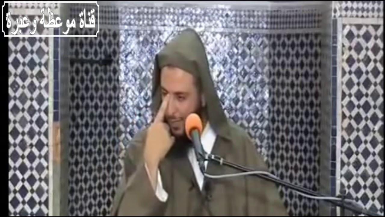 مفطرات رمضان مع الشيخ سعيد الكملي