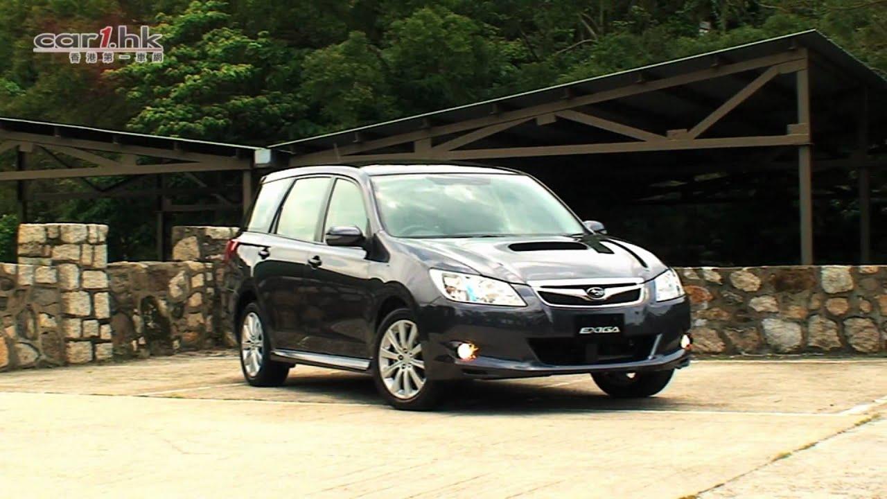 Car1hk Subaru Exiga 20 GT  YouTube