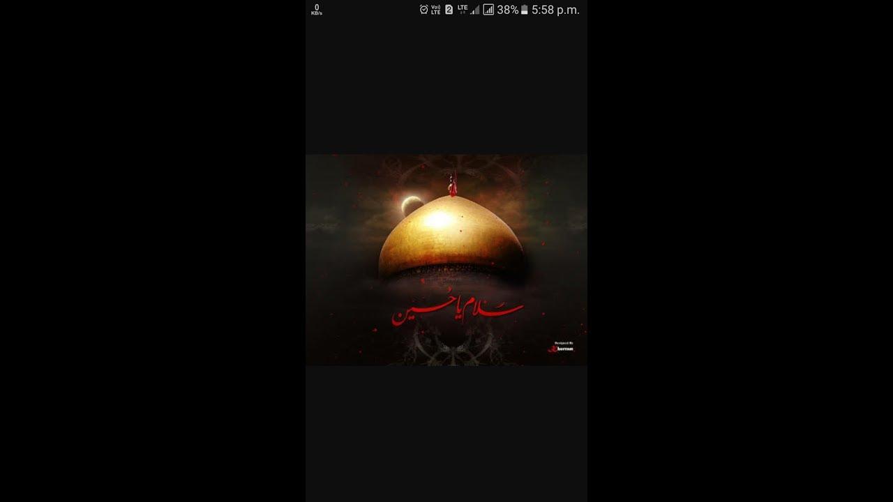 Maula Ali Shrine Wallpaper: Salam Ya Hussain (A.S) 2018 Muharram Whatsapp Status