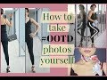 How to photograph yourself with iPhone/ outfit photos/Instagram- Blush with me-Parmita