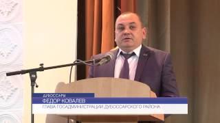 Педагоги Дубоссар отметили свой профессиональный праздник