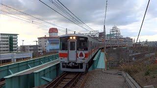 山陽電鉄5000系5016F 阪神梅田行き直通特急 舞子公園駅