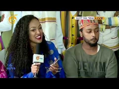 Harari Shewal Eid Celebration In Addis Ababa (Live on TV)