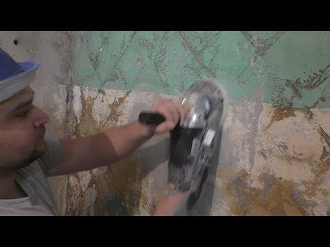 Как снять краску с бетона