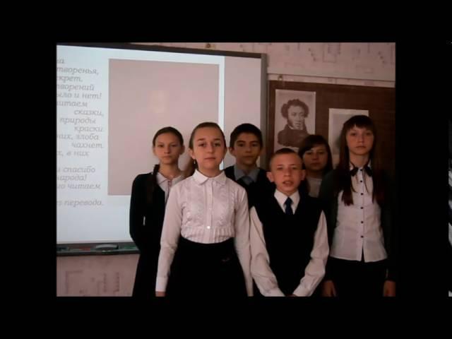 Изображение предпросмотра прочтения – ТамараМишина читает произведение «Полтава» А.С.Пушкина