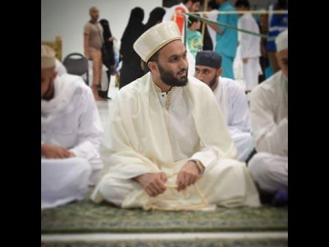 Pir Saqib Shaami - Maa Ka Maqaam Kya He Aakhir Maa To Maa Hoti Hena. all quran says