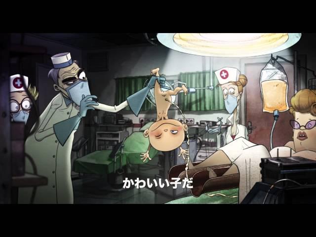 映画『スーサイド・ショップ』予告編
