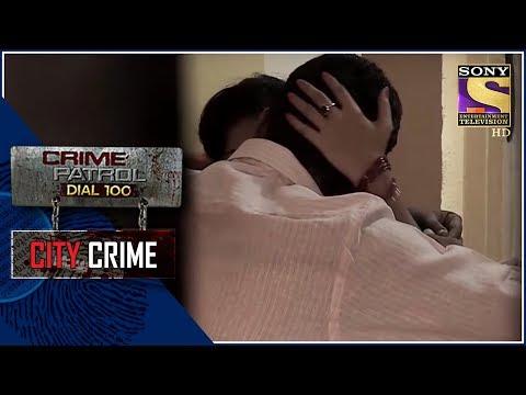 City Crime | Crime Patrol | छलावा | Mumbai