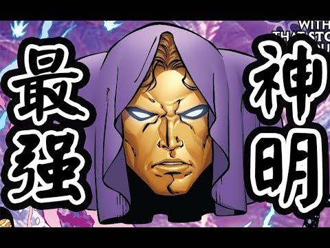 【漫威最强神明】宇宙裁决者:生命法庭