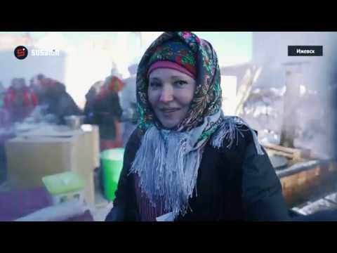 Всемирный день пельменя в Ижевске: как это было