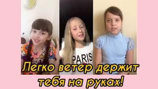 Курс внеурочной деятельности «Вокал». Педагог Бычкова Е.С.