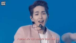 SHINee (샤이니) - JoJo (조조) [HEBSUB]