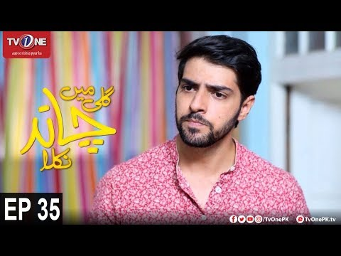 Gali Mein Chand Nikla - Episode 35 - TV One Drama - 21st Novemer 2017