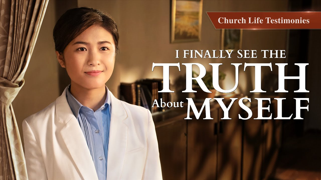 "2020 Christian Testimony Video | ""I Finally See the Truth About Myself"""