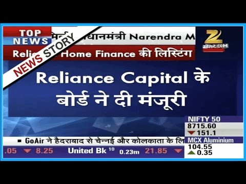 Reliance Home Finance's listing to be done, Board permits for listing