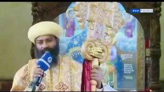 H.G Abune Natnael Sibket in Amharic and Oromiffa   መንፈስን የሚያድስ ትምህርት በብፁዕ አብነ ናትናኤል