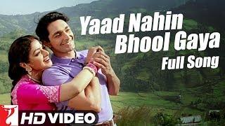 Yaad Nahin Bhool Gaya - Full Song | Lamhe | Sridevi, Lata Mangeshkar, Suresh Wadkar | Hindi Old Song