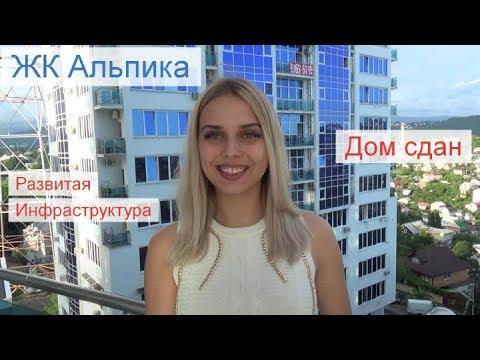 Комарово - большой жилой комплекс в Волгоградеиз YouTube · Длительность: 1 мин59 с