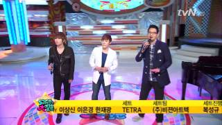 20110527 K.Will & Wheesung & Kim Tae Woo - Change the world