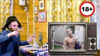 Алексей Панин - Любитель собак (Пародия на скандальное видео)