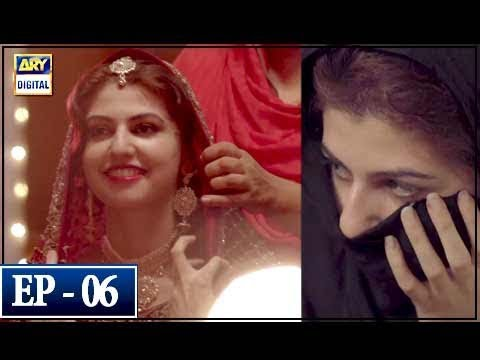 Aakhri Station - Episode 6 - 20th March 2018 - ARY Digital Drama