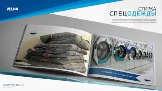 видео Ткани для спецодежды и рабочей одежды