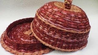 Weave A Bread Basket. Promo.