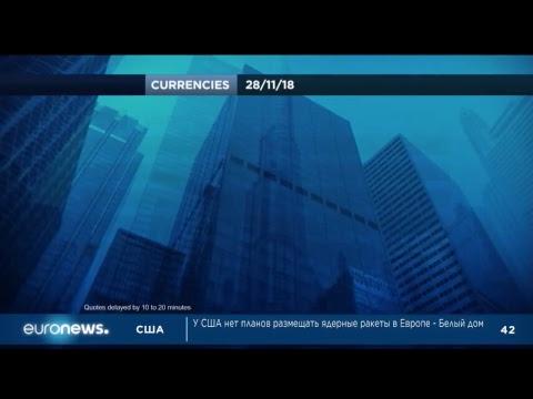 euronews в прямом